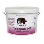 Caparol Disbopox 447 эпоксидное двухкомпонентное покрытие для пола База 1  10 кг