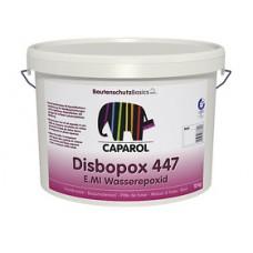 Caparol Disbopox 447 эпоксидное двухкомпонентное покрытие для пола База 3  10 кг
