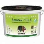 Caparol Samtex 7 ELF шелковисто матовая краска для стен и потолков База 1  10 л