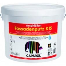 Caparol AmphiSilan-Fassadenputz K 15 штукатурка силиконовая 25 кг Польша