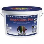 Caparol AmphiSilan Plus краска фасадная матовая База 1  10 л
