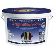 Caparol AmphiSilan Plus краска фасадная матовая База 3  4,7 л