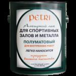 Petri Spar Gym  лак для спортзалов глянцевый  3,8 л