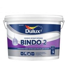 Dulux Bindo 2 (Innetak) / Дулюкс Биндо 2 (Иннетак) краска для потолка