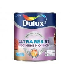 Dulux Ultra Resist / Дулюкс Гостиные и Офисы краска для стен износостойкая