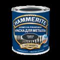 HAMMERITE краска для металла по ржавчине гладкая глянцевая белая 0.25л