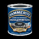 HAMMERITE краска для металла по ржавчине гладкая глянцевая темно-синяя 0.75л