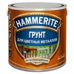 HAMMERITE Грунт для цветных металлов и сплавов Special Metals Primer 0.25л