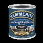 HAMMERITE краска для металла по ржавчине молотковая голубая 0.25л
