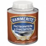 HAMMERITE Растворитель и очиститель 0.5л