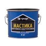 Мастика битумно-каучуковая МГХ-К 3 кг