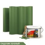 """Резиновая краска Super Decor цвет №1 """"Ондулин зеленый"""""""