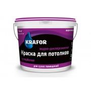 Краска для потолков Krafor, супербелая