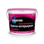 Краска интерьерная суперстойкая Krafor