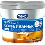 Текс Профи краска для ванных и кухонь база А (1,8л)