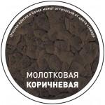 """Краска эмалевая молотковая """"Panzer"""", для металла, цвет: коричневый (8028)"""