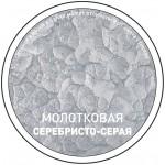 "Краска эмалевая молотковая ""Panzer"", для металла, цвет: серебристо-серый (9022)"