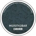 """Краска эмалевая молотковая """"Panzer"""", для металла, цвет: синий (5003)"""