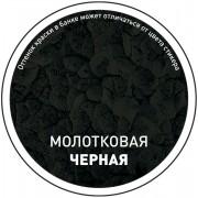"""Краска эмалевая молотковая """"Panzer"""", для металла, цвет: черный (9005)"""