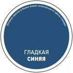 """Краска эмалевая гладкая """"Panzer"""", для металла, цвет: синий (5011)"""