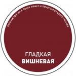 "Краска эмалевая гладкая ""Panzer"", для металла, цвет: вишневый (3012)"