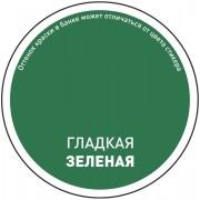 "Краска эмалевая гладкая ""Panzer"", для металла, цвет: зеленый (6030)"
