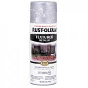 Эмаль Stops Rust Блестящий серебряный