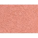 """Штукатурка """"Структурная"""" мелкозернистая (размер зерна – 1-1.5мм) 18кг"""